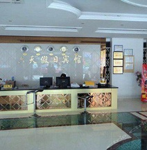 Liu Tian Holiday Hotel