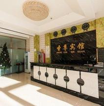 Shengzun Hotel