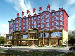 Rizhao Hospitality Inn
