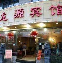 Huangshan Longyuan Inn