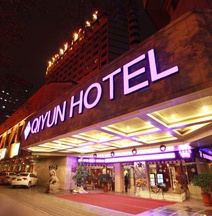 Qiyun Hotel (Hefei)