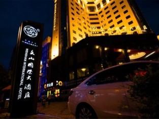 インターナショナル ホテル