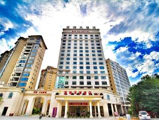 Xiaoxiang Binhu Hotel (Headquarters Economic Mansion, Yongzhou Economic Development Zone)