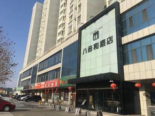 Musbox Hotel (Yining)
