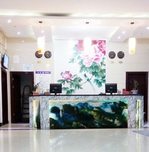 Wuyishan Yiyuanju Hotel