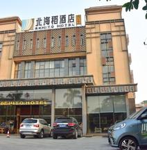 Beihaidao Hotel (Guangzhou Nancun)