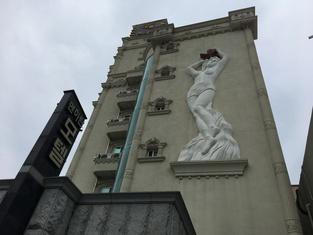 Manhattan Hotel Yeosu