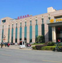 Ji'an Zhongjian Fortune International Hotel