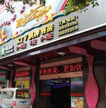 Feiyang 88 Hotel