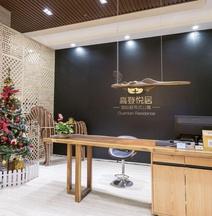 长沙高登悦居国际服务式公寓