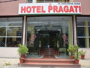 Hotel Pragati