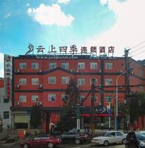 Fairyland Hotel (Kunming Jiaochang Middle Road)