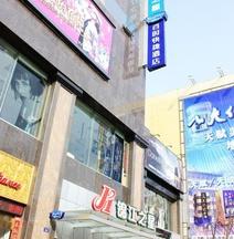 Bestay Hotel Express (Xining Dashizi Mojia Street)