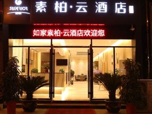 Superior Hotel (Lianyungang Tongguan Road Suning Square)