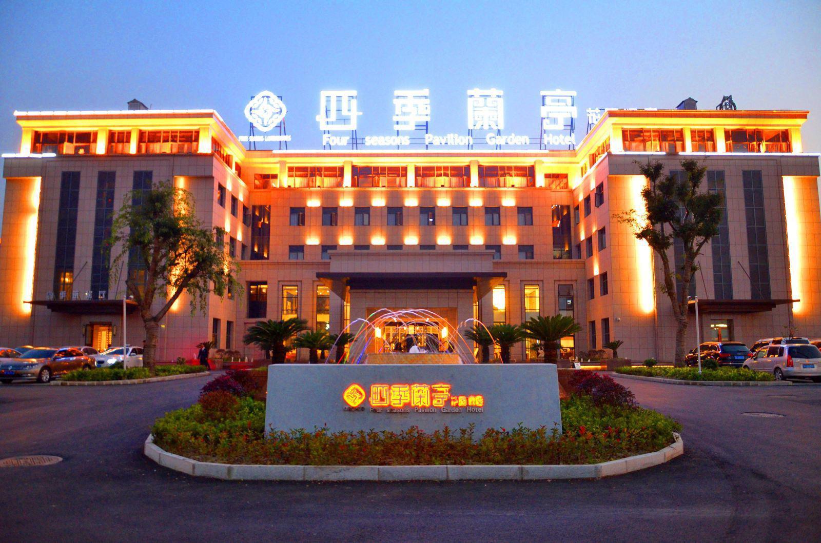 Four Seasons Pavilion Garden Hotel