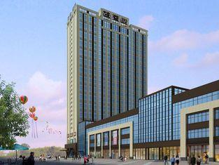 Yi Hotel (Yancheng Xiangshuwan)