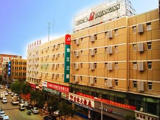 Jinjiang Inn (Changchun Railway Station)