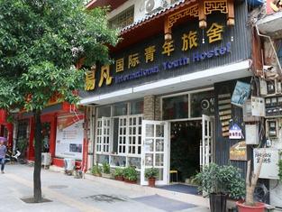 Yifan International Youth Hostel