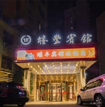 Yanfeng Hotel