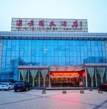 Han Jing Yuan Hotel