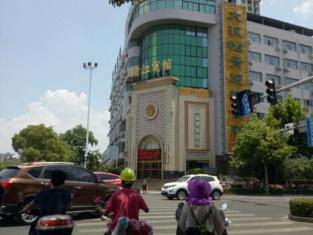 Ganjiang Hotel