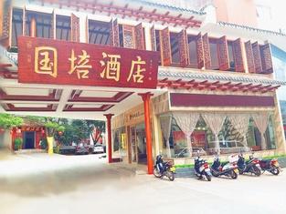 Pu'er Guopei Hotel