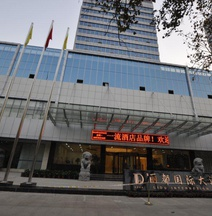 Lidu International Hotel