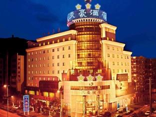 Tianhao Hotel - Guangyuan