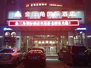 Golden Delta International Hotel