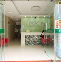 Mingxuan Express Hotel