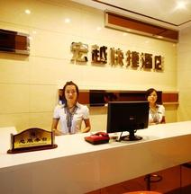 Hongyue Express Hotel