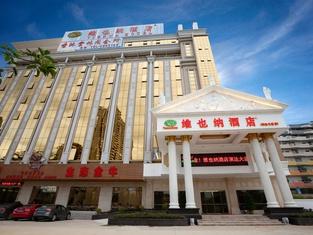 Vienna Hotel (Huizhou Yanda Avenue)