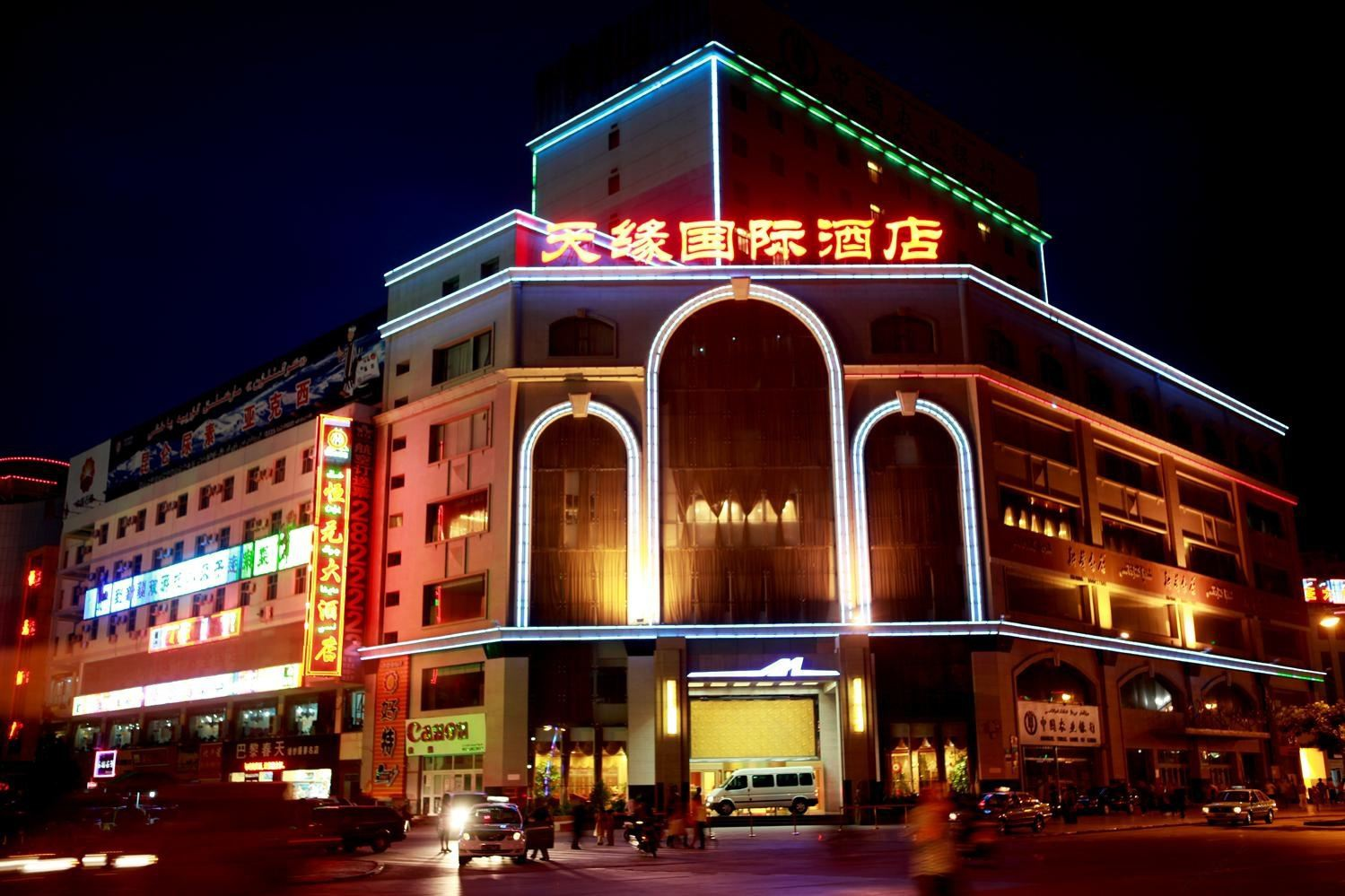 Tianyuan Business Hotel