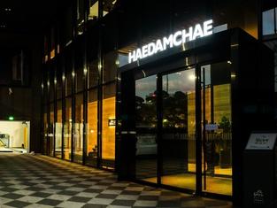 Hotel Haedamchae