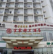 Yijia Jinglan Hotel Liuzhou