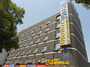 Citihome Anqing Railway Station Hotel