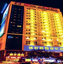 Zhenyu Hotel