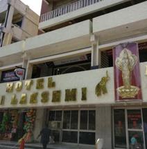 Hotel Srilakshmi