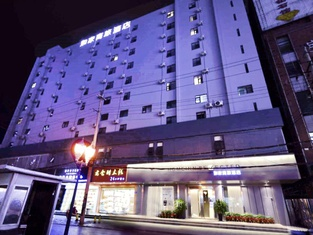 The Branch of Baoshan Hotel