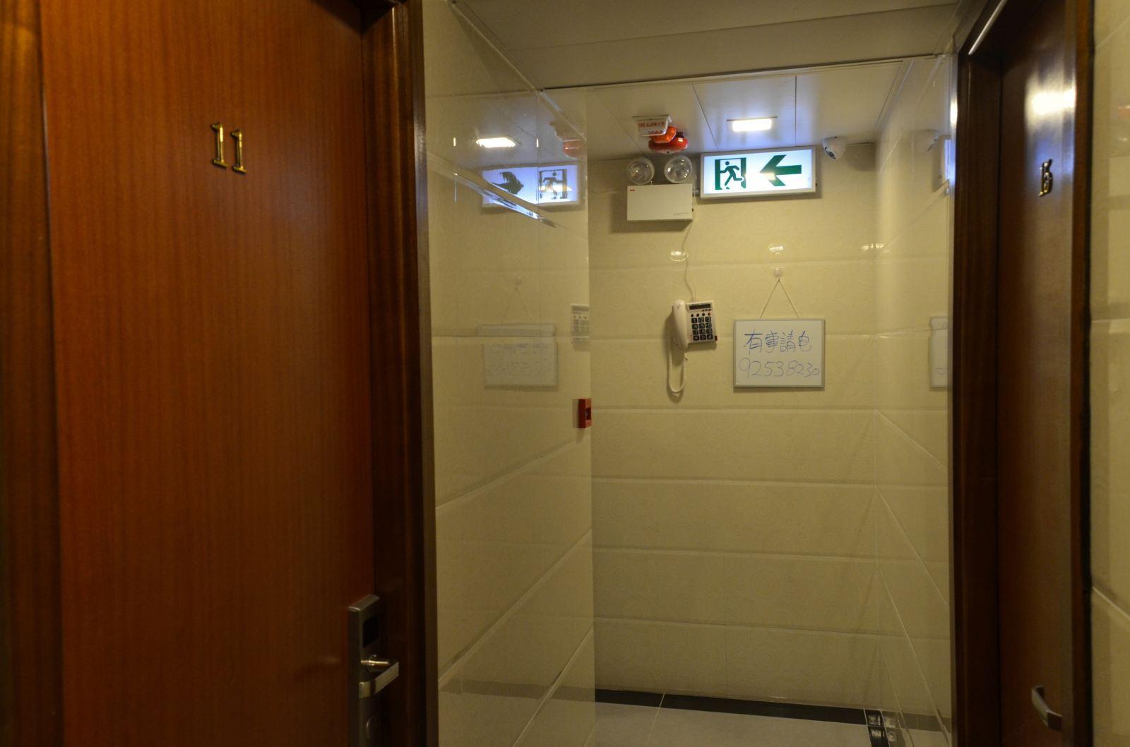 香港天天旅馆(家庭旅馆)