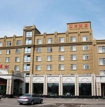 Wan Fang Hotel