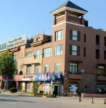 GreenTree Inn (Beijing Beiqijia Future Science Park)