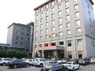 Wudangshan Taihe Xuanwu Hotel