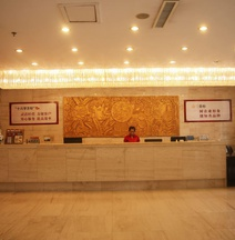 Taihe Xuanwu Hotel