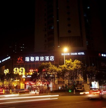 Ruidu Shanglv Hotel (Wenfu)
