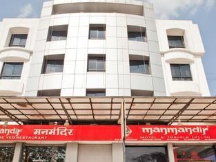 Hotel Manmandir Executive