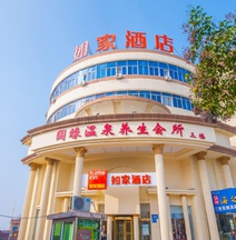 Home Inn (Huai'an Huaihai Road)