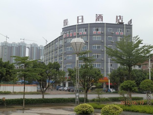 Wuzhou Holiday Tour Express Hotel