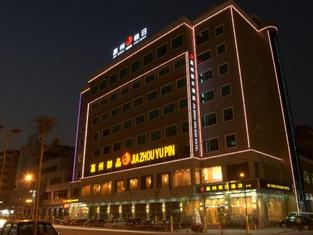 Jiazhou Holiday Hotel