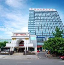 Vienna International Hotel (Chengdu Airport Jiaolonggang)